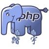 点击获取php $ - programming language