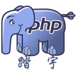 php $ - programming language