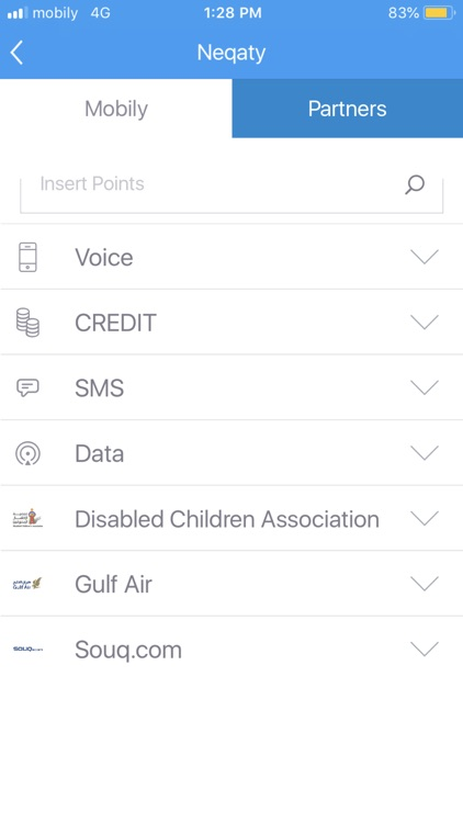 Mobily - موبايلي screenshot-7
