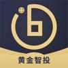 宇贝黄金-黄金行情走势投资理财软件