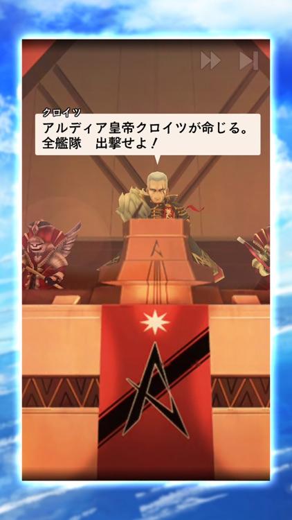 光と音のRPG アークザラッド R 【アーク R】 screenshot-3
