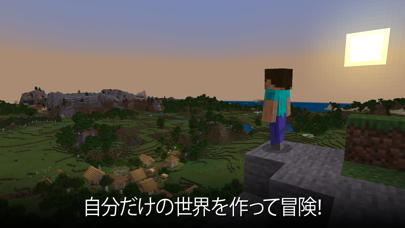 Minecraft ScreenShot0