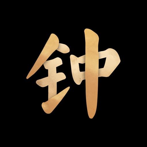 Words Clock icon