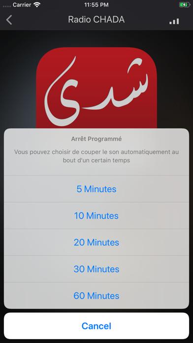 Radios Maroc - راديو المغربلقطة شاشة5