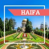 Haifa Tourism Guide
