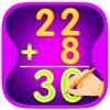 算数を簡単に:Math Learner