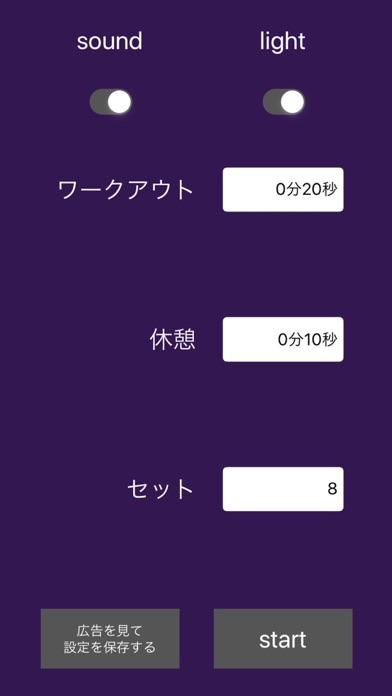 https://is4-ssl.mzstatic.com/image/thumb/Purple113/v4/70/6f/05/706f05bd-0668-7c85-7030-72fc74abe91c/pr_source.jpg/696x696bb.jpg