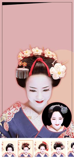 Stupendous Hairstyle Try On Hair Salon On The App Store Schematic Wiring Diagrams Phreekkolirunnerswayorg