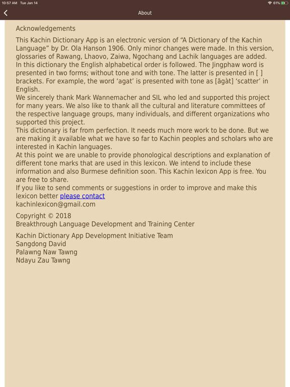 Kachin dictionary screenshot 18