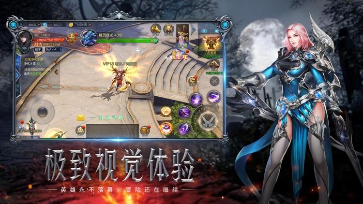 暗黑猎神-大型暗黑魔幻题材动作游戏