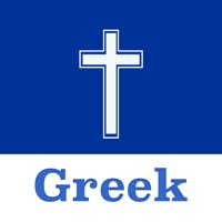 Codes for Greek Bible Hack