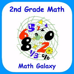 2nd Grade Math - Math Galaxy