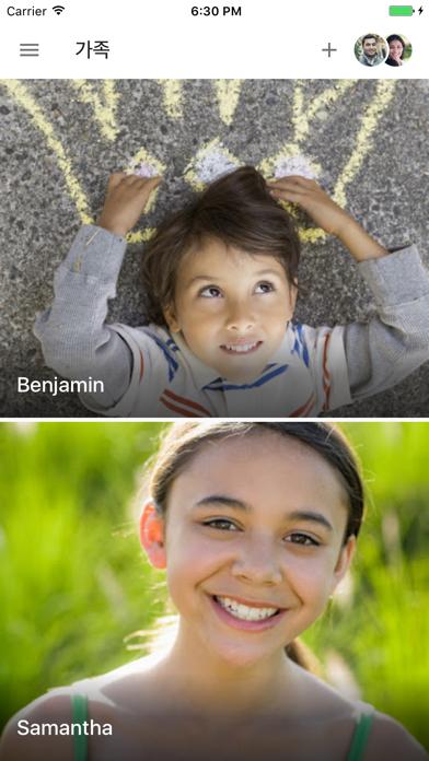 부모님을 위한 Google Family Link for Windows