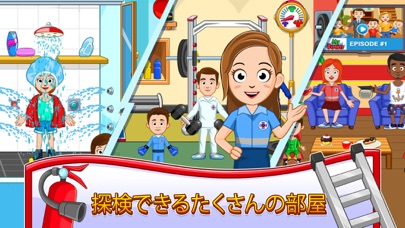My Town : Fire station Rescueのおすすめ画像5