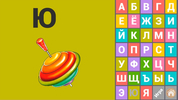 ABC games for kids 3 year olds screenshot-3