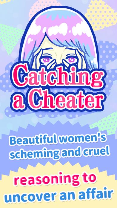 Catching a Cheater screenshot 1