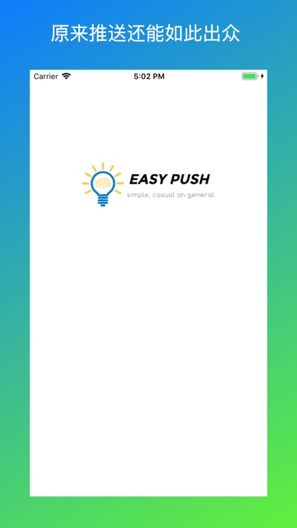Easy Push - Private Notekeeper