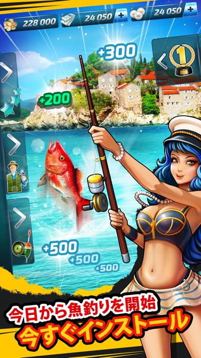 レッツ・フィッシュ:釣りゲーム. アプリゲームのおすすめ画像5