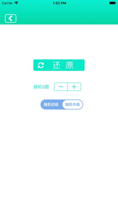 社会工作者考试精选题库 screenshot 9