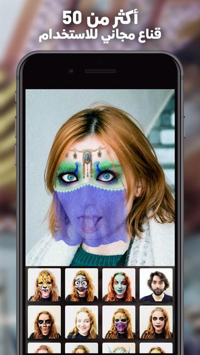 Telecharger برنامج فلاتر سناب شات و اقنعة Pour Iphone Ipad Sur L App Store Photo Et Video