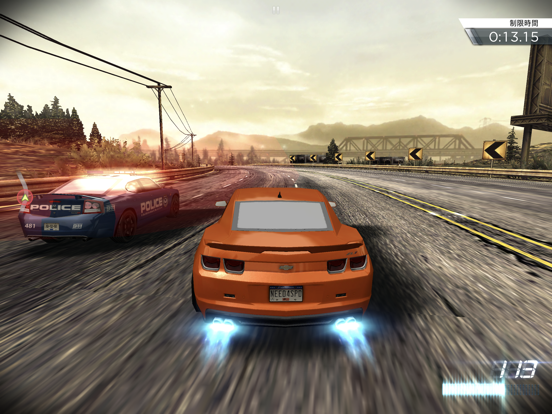 Need for Speed™ Most Wantedのおすすめ画像2