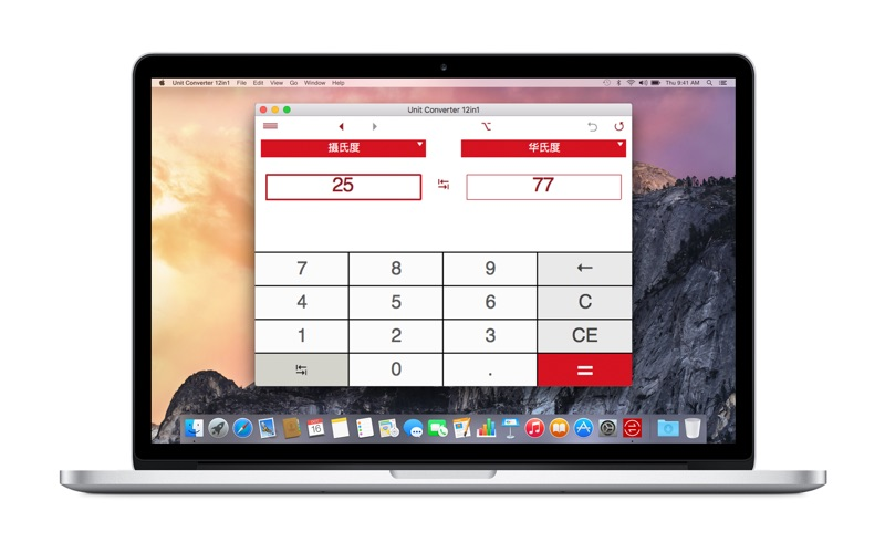 Unit Converter 12in1 for Mac