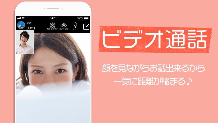 Franc(フラン) - 安心安全なチャットアプリ