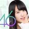 欅坂46〜beside you〜 - iPhoneアプリ
