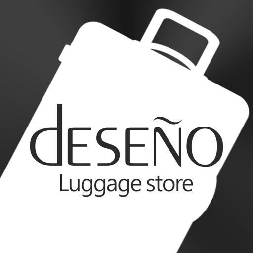 Deseno 時尚旅遊精品店