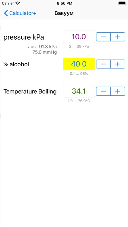 Alcohol Calculator + screenshot-5