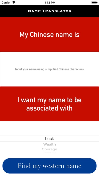 Chinese Name Translator