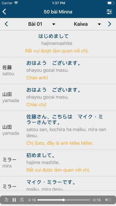 Học tiếng Nhật Minna NoNihongo screenshot 3