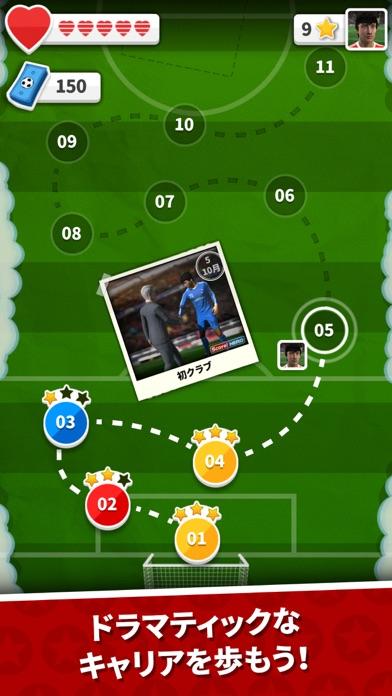 Score! Heroのおすすめ画像4