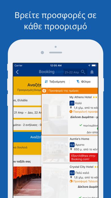 Screenshot for Προσφορές Ταξιδιών Booking.com in Greece App Store