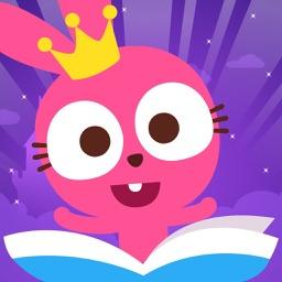 Purple Pink Fairy Tale Town