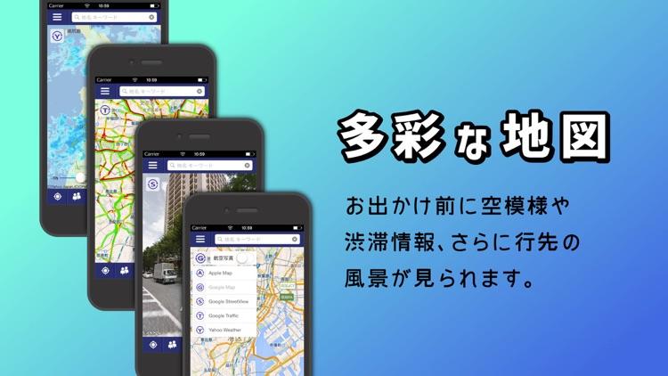 NaviCon おでかけサポート screenshot-3