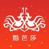 中国婚博会-婚礼一站式订购平台