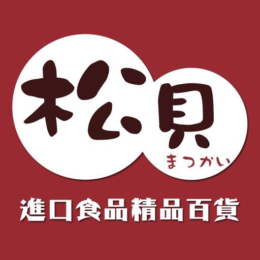 松貝進口食品 日韓人氣零食專賣
