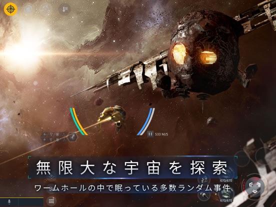 Second Galaxyのおすすめ画像6