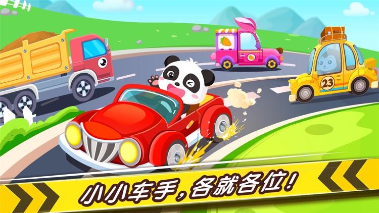 奇妙爱开车-模拟驾驶赛车游戏 screenshot-4