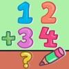 数学マスター:数学の計算能力を向上させるためのテスト