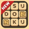 App Icon for Sudoku - number puzzle games App in Mexico IOS App Store