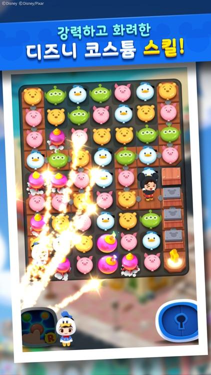 디즈니팝_OLD screenshot-3