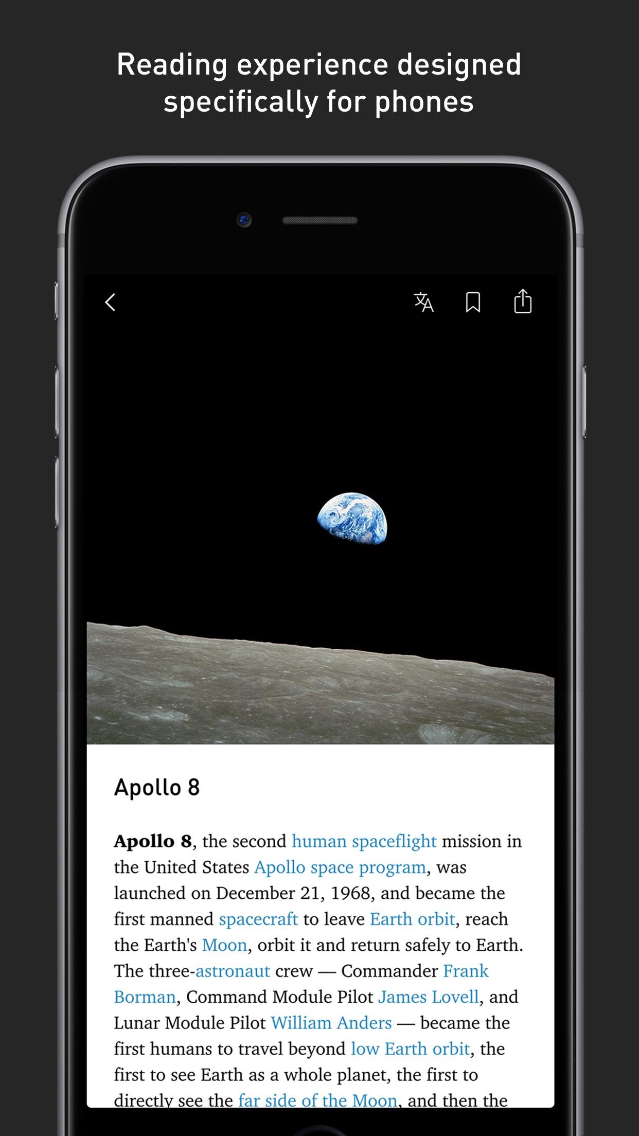 Inquire — Wikipedia Around You Screenshot