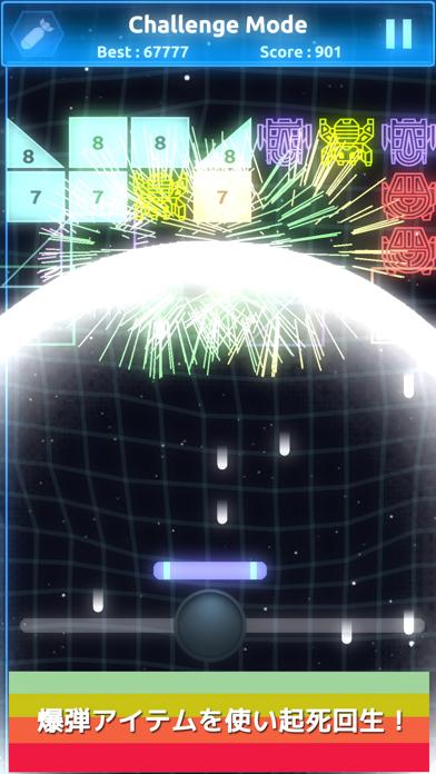 レーザーパンパン!王道ブロック崩しのおすすめ画像4