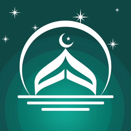 Рамадан 2019 - время молитвы