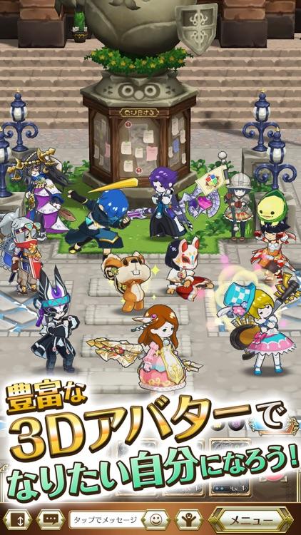 ログレス物語(ストーリーズ) screenshot-3
