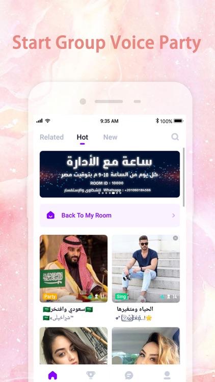 Waka - Group Voice Chat App screenshot-4