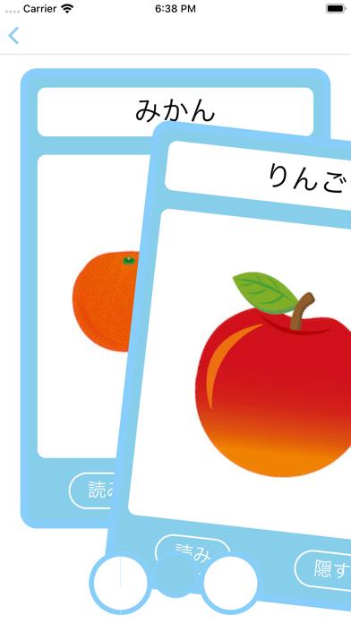 絵CARD screenshot 6