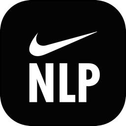 Nike Learning Passport
